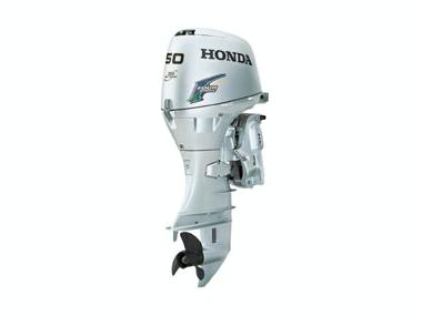 Motor honda bf 50 lrtu second hand 68575 inautia for Honda motor credit payoff
