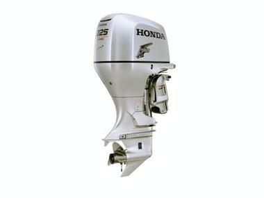 Motor honda bf 225 xcd second hand 52486 inautia for Honda motor credit payoff