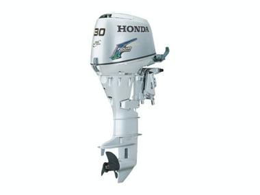 Motor honda bf 30 lrtu second hand 68706 inautia for Honda motor credit payoff