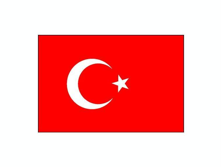 Bandera Turquia | Navigation 29950 - iNautia