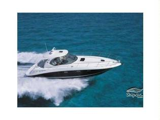 Sea ray 455 HT
