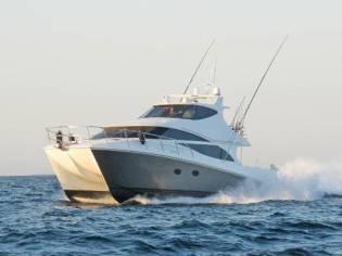 Custom Aluminum power catamaran