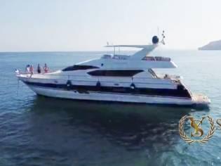 Aquamarine 76