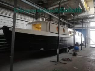 Wide Beam Boat
