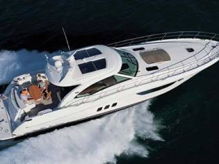Sea Ray 605 SUNDANCER