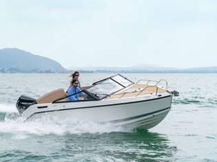 Quicksilver 675 Activ Cruiser