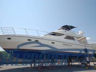Angel Marine 54 Sport Cruiser