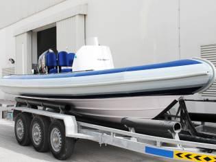 RIBCRAFT 6.8M RIB Boat