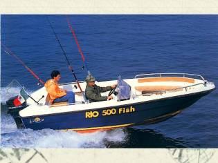 Río 500 fish
