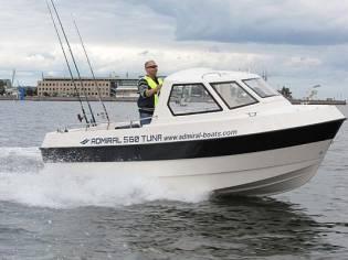 Admiral 560 TUNA