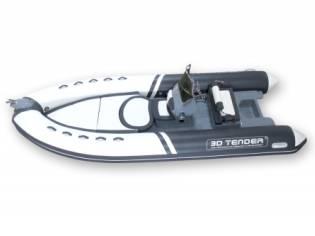 3D TENDER 550 FJ44003