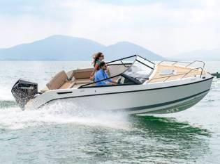 Quicksilver Activ 675 Cruiser