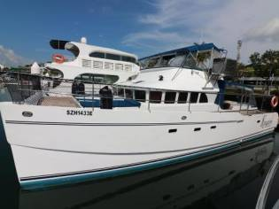 RB50 Power Catamaran