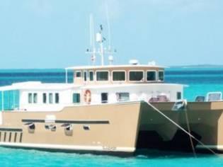 Hervé Expedition Power Catamaran