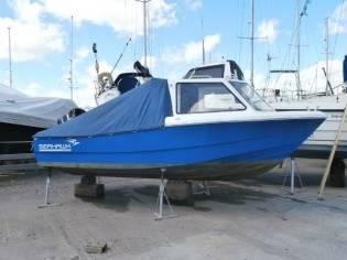Seahawk 18 Fastcatch