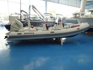 Brig Eagle 580